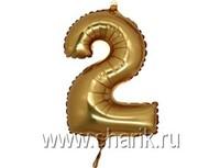 "1206-0631 Г ЦИФРА 2 14"" Gold"