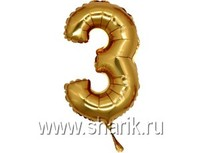 "1206-0632 Г ЦИФРА 3 14"" Gold"