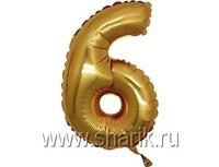 "1206-0635 Г ЦИФРА 6 14"" Gold"