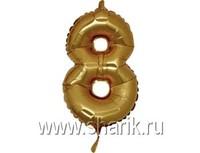 "1206-0637 Г ЦИФРА 8 14"" Gold"