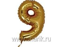"1206-0638 Г ЦИФРА 9 14"" Gold"