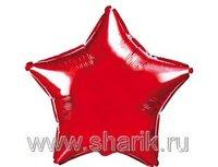 """1204-0160 Ф Б/РИС 9"""" ЗВЕЗДА Металлик Red(FM)"""