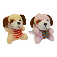 Мягкая игрушка Собачка с подвеской 8см