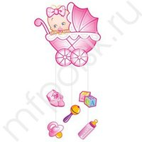 PR Подвеска С Днем Рождения Малыш розовая 75х40 см