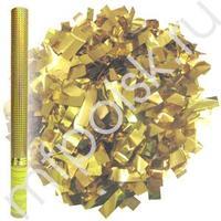 AC 60см Пневмохлопушка в пластиковой тубе Золотое конфетти