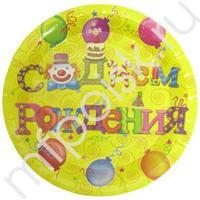 F 23см Тарелки бумажные ламинированные С Днем Рождения 6шт Русская версия