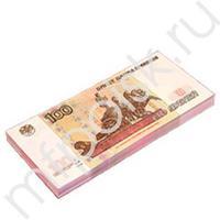 FG Деньги для выкупа 100 руб