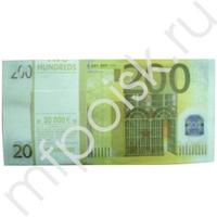FG Деньги для выкупа 200 €