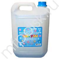 PG Жидкость для мыльных пузырей 5000 мл