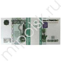PR Деньги для выкупа 1000 руб
