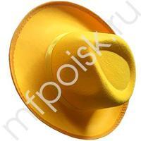 WB Шляпа карнавальная желтая