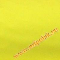Полисилк пастель желтый 1м*20м, B-900IL-ZL4GI.