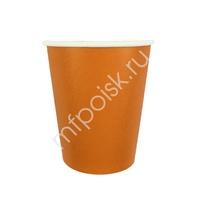 Y 250мл Стаканы бумажные Orange 6шт