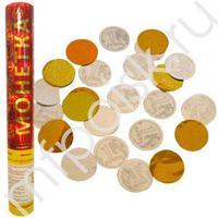 AC 30см Пневмохлопушка Монетка на счастье золотое серебряное конфетти и в виде монет по 1 руб.