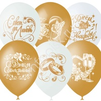 "M 12""/30см Перламутр White + Металлик Gold Свадебная тематика (растр) 2ст. рис 50 шт"