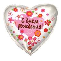 """K Сердце РУС-12 С Днем Рождения Цветы 18""""/45см"""