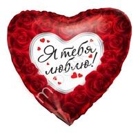 """K Сердце РУС-19 Любовь Красно-белое сердце 18""""/45см"""