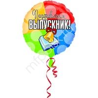 "A Круг Выпускник 18""/45см S40"