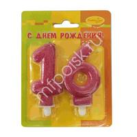 MC Свеча Цифра 16 розовая с блестками 6см