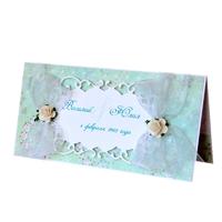 Именная открытка-конверт