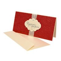 Подарочный сертификат Классика