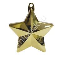 Y Грузик фигурка Звезда золотая
