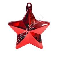 Y Грузик фигурка Звезда красная