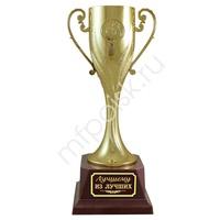LT Кубок Лучшему из лучших 25см