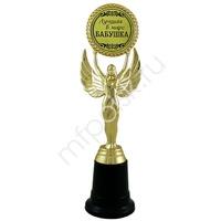 LT Статуэтка Лучшая в мире бабушка 24см