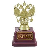 LT Статуэтка Правительственная награда 14см